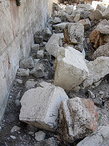 Excavated stones from the Western Wall in Israel from the Roman destruction of the Temple.  http://en.wikipedia.org/wiki/Tisha_B'Av